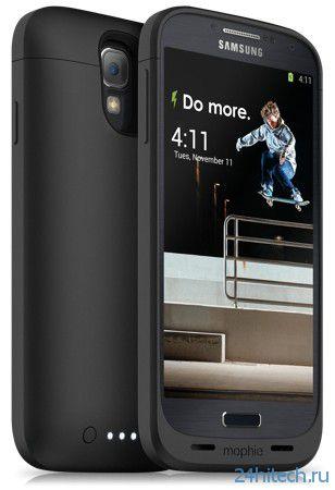 Кейс для Galaxy S4 со встроенным аккумулятором (7 фото)