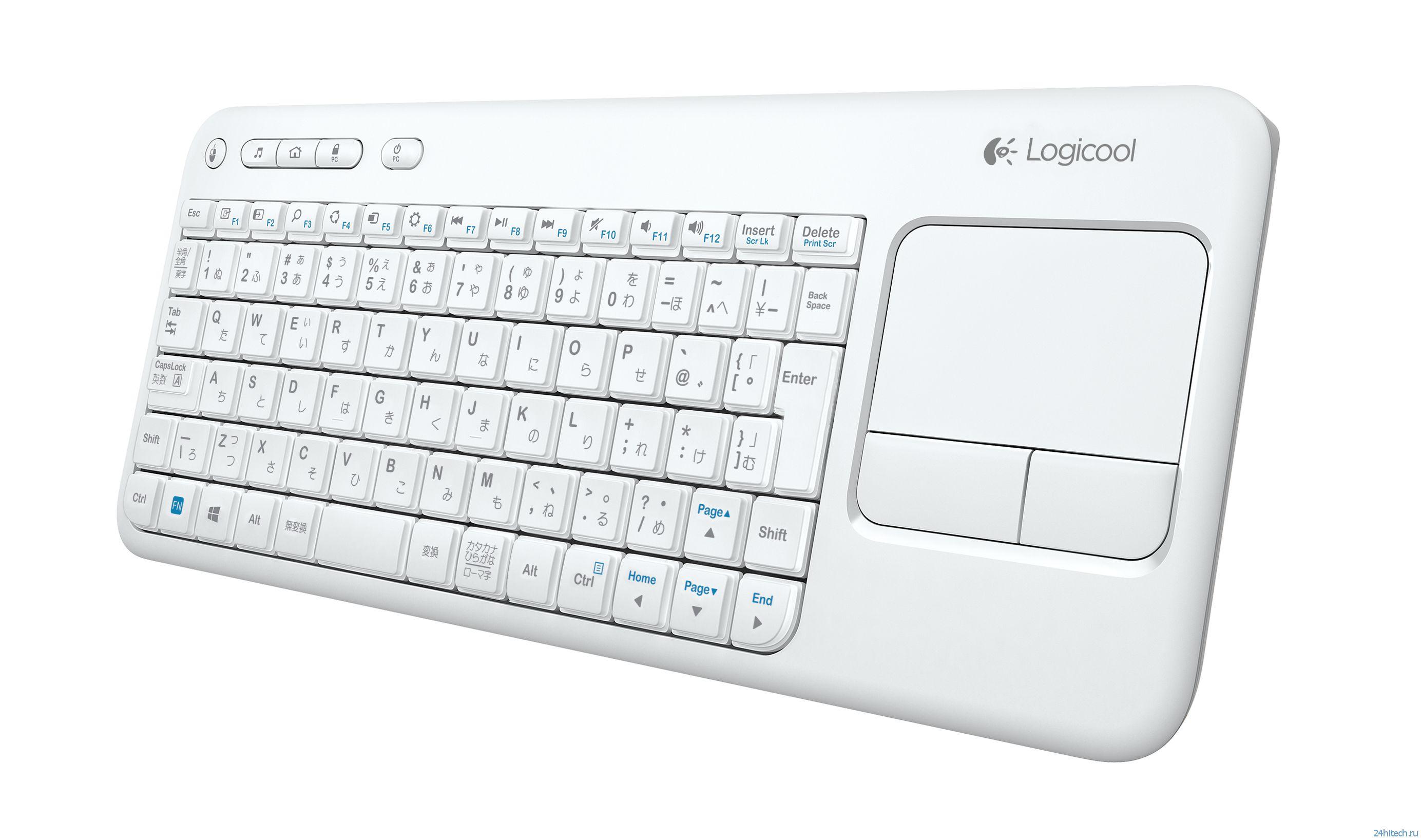 Компания Logitech представляет клавиатуру Logitech Wireless Touch Keyboard K400, выполненную в белом цвете