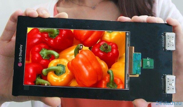 LG анонсировала первый в мире ЖК-дисплей с разрешением 2560 x 1440 для смартфонов