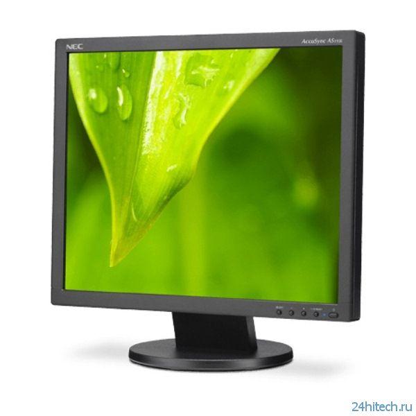 NEC представила «квадратный» монитор NEC AccuSync AS193i с 19-дюймовым IPS-экраном