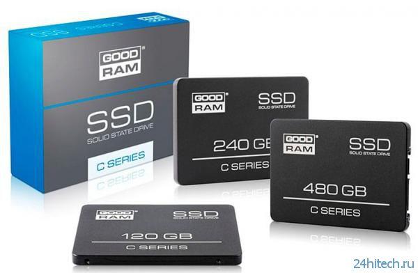 Новые SSD-накопители GOODRAM С Series