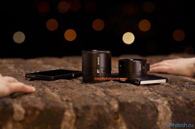 Опубликованы фотографии полноценных объективов Sony для планшетников и смартфонов