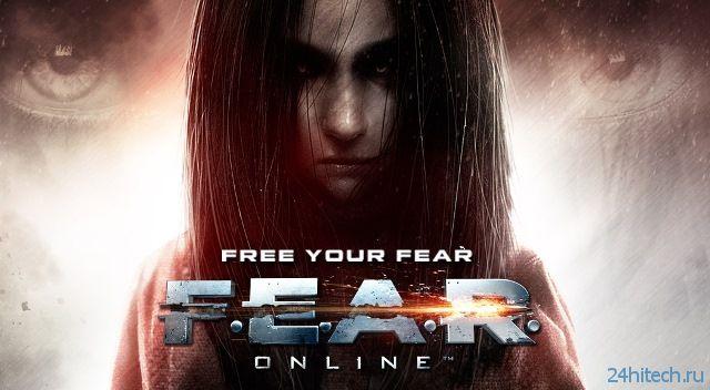 Первые подробности F.E.A.R. Online