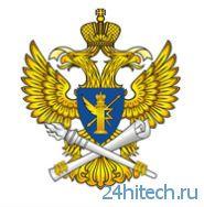 Первый пошел: Роскомнадзор заблокировал сайт opensharing.org