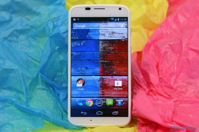 Первый смртфон Google после покупки компании Motorola