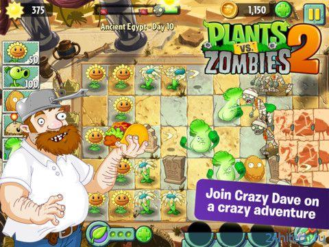 Plants vs. Zombies 2 1.2.237741 Продолжение хита