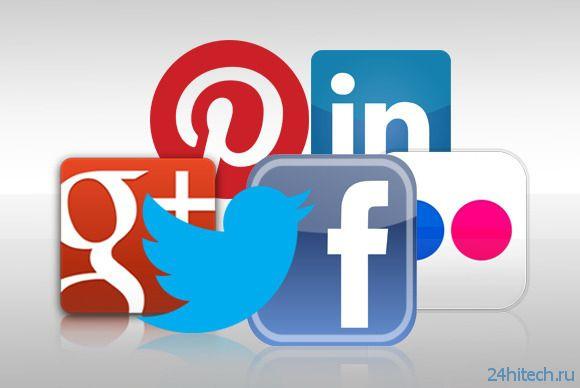 Пожилые люди все чаще пользуются социальными сетями