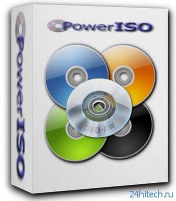 PowerISO v.5.7 - программа для работы с образами CD/DVD/BD-дисков