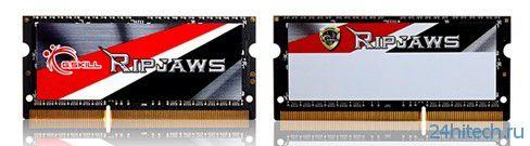 Представлены высокопроизводительные модули оперативной памяти G.SKILL Ripjaws DDR3 SO-DIMM