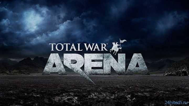 Предзаказ Total War: Rome 2 откроет ранний доступ к Total War: Arena