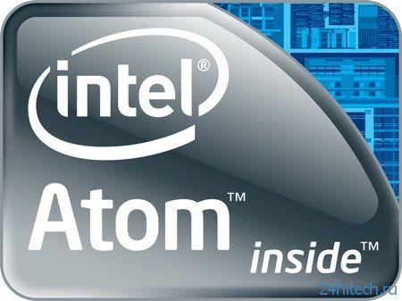 Процессоры Intel Atom Avoton будут представлены в третьем квартале 2013-го года