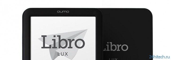 Qumo: осенний старт из трех моделей