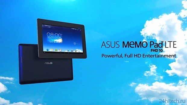 Раскрыты характеристики планшета ASUS MeMo Pad FHD 10 LTE