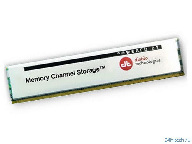 Разработан новый вид SSD-накопителей, использующих для работы DRAM-слоты