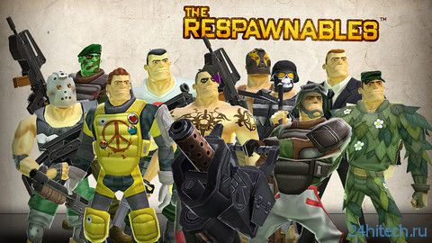 Respawnables 1.5.2. Шутер
