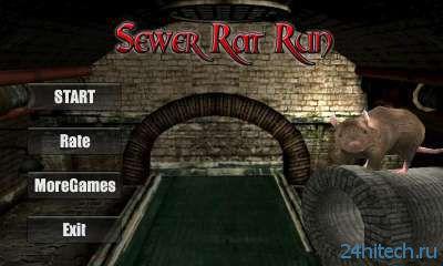 Sewer Rat Run! 3D 1.9 Аркада