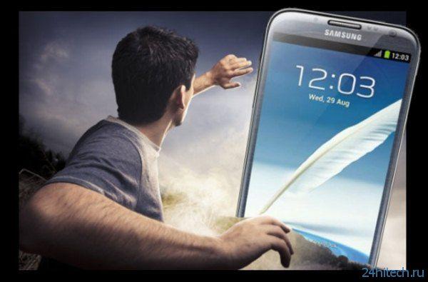 Слухи: Samsung Galaxy Note 3 получит гибкий экран