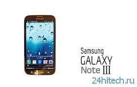 Смартфон Samsung Galaxy Note 3 получит аккумулятор ёмкостью 3450 мА·ч