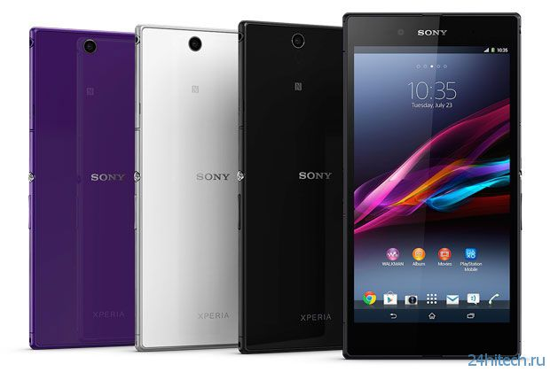 Sony Xperia Z Ultra поступит в продажу в сентябре по цене 29 990 р
