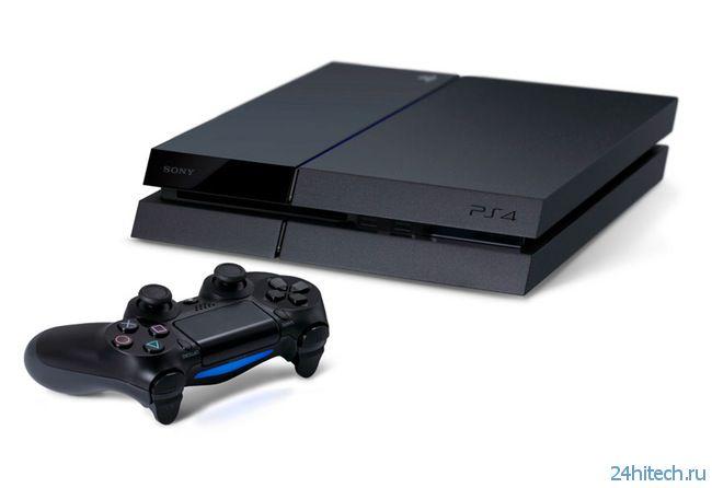 Sony огласила официальный список игр для PlayStation 4