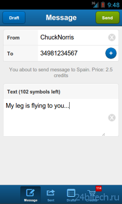 Spoofy 1.0. СМС-розыгрыш