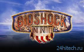 Стали известны подробности трех DLC для Bioshock Infinite