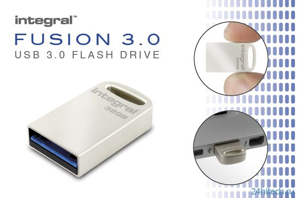 «Супершустрая» флешка-малютка Integral Fusion 3.0