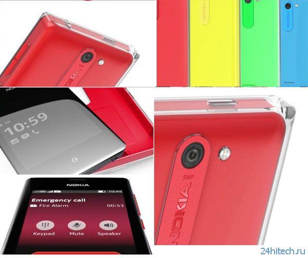 Телефоны Nokia Pegasus и Lanai выйдут под именами Asha 502 и Asha 503