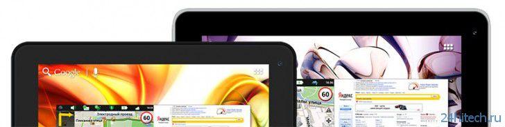 Treelogic Gravis 81 3G GPS и Gravis 97 3G GPS: два планшета с модулем GPS