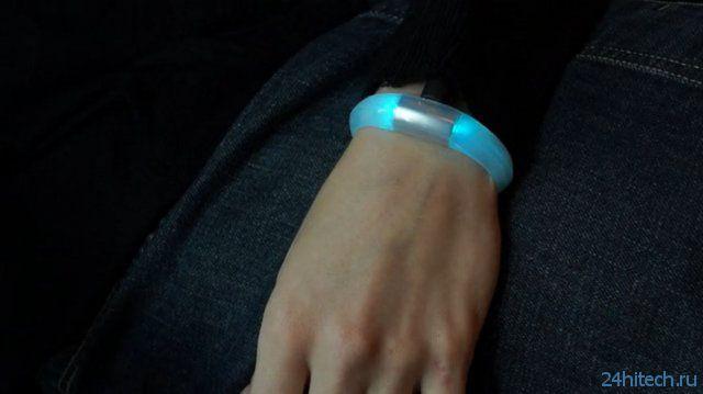 Умный браслет, меняющий цвет (7 фото, видео)