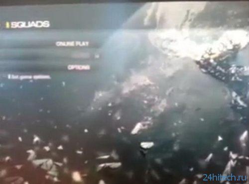 В мультиплеере Call of Duty: Ghosts появится режим Squads