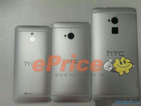 В преддверии анонса появились новые подробности о HTC One Max