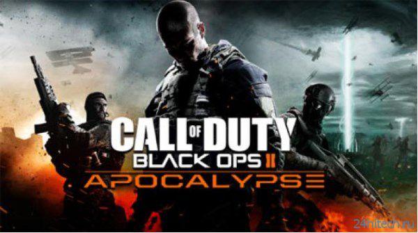 Версия для печати   Анонсирован последний DLC для Black Ops 2