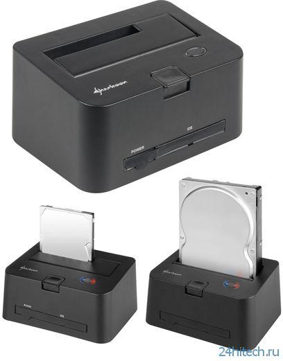 Внешний HDD-кредл QuickPort Combo USB 3.0 от SHARKOON