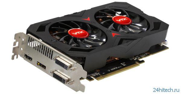 Vtx3D представила новые видеокарты Radeon HD 7790 и HD 7850, относящиеся к линейке V-champ
