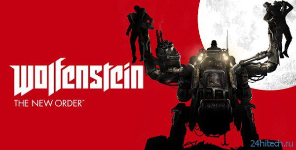 Wolfenstein: The New Order не выйдет в этом году