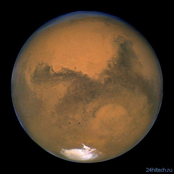 Земляне все-таки оказались марсианами