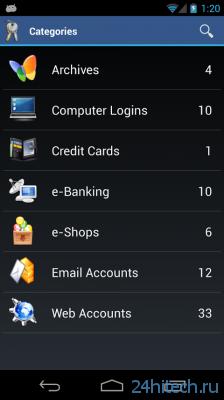 aWallet Password Manager 3.3.0 Хранение паролей