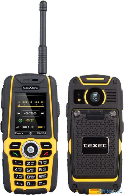 teXet TM-540R — защищённый телефон с рацией Walkie-Talkie