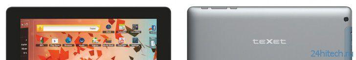 teXet TM-9750HD: топовый планшет teXet с экраном сверхвысокого разрешения