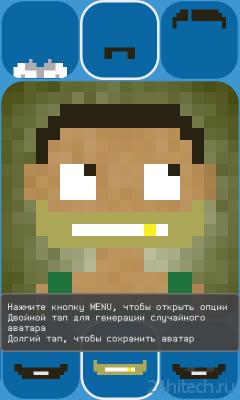 8Bit Avatar Maker 2.0.1 Генератор аватарок