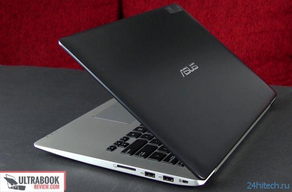 ASUS Vivobook S301 – бюджетный 13,3-дюймовый ультрабук за 0