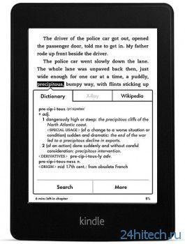 Amazon анонсирует новый Kindle Paperwhite