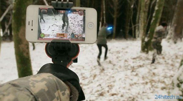 AppTag - бластер из смартфона (7 фото + видео)