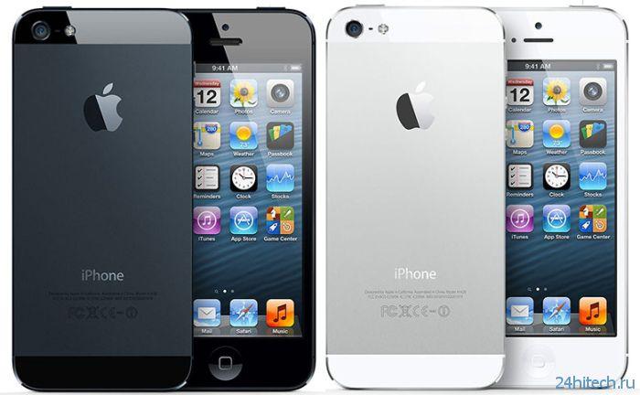 Apple продает iPhone 5 со скидкой в 0