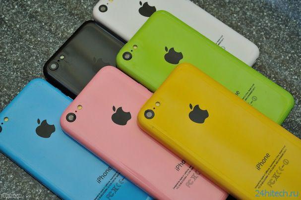 Бюджетный iPhone 5C может получить широкий спектр цветов корпуса (4 фото)
