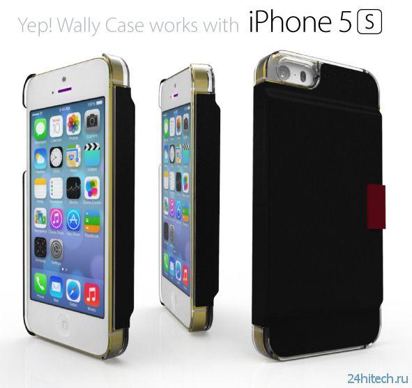 Чехол-кошелек для iPhone (4 фото + видео)