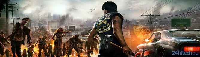 Dead Rising 3 станет самой сложной игрой серии
