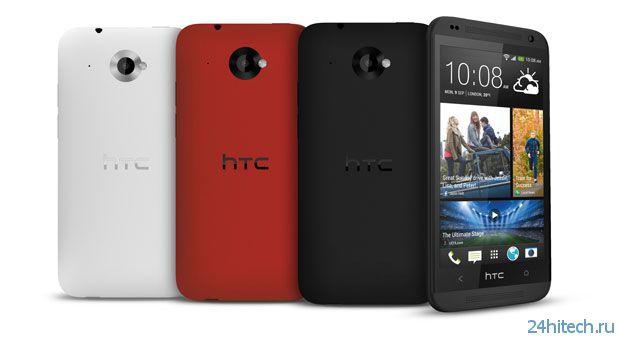 Desire 601 - новый бюджетный смартфон от HTC (10 фото + видео)