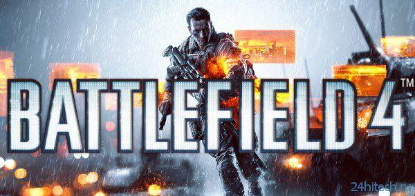 Для Battlefield 4 рекомендуется Windows 8